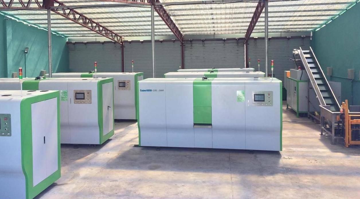 葡京娱乐场699709.com餐厨垃圾处理设备广泛应用于餐厨垃圾处理资源化利用领域