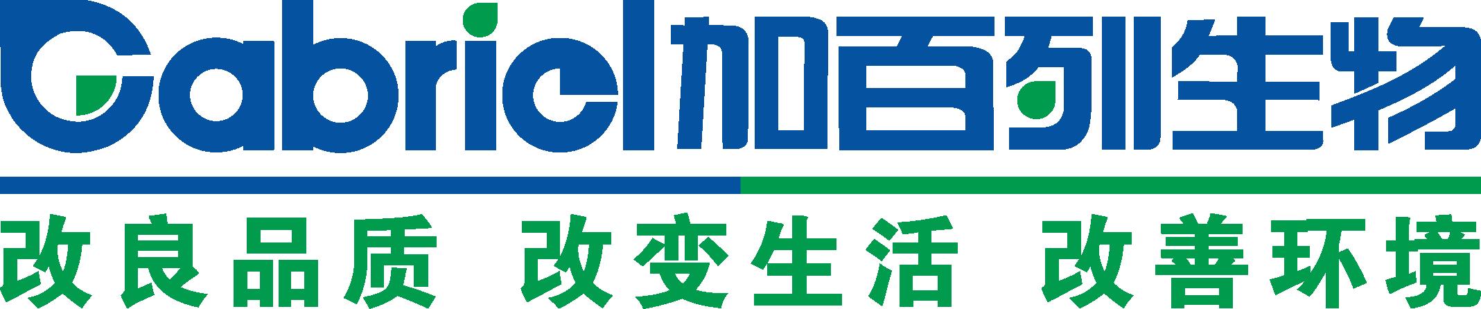 浙江餐廚垃圾處理設備廠