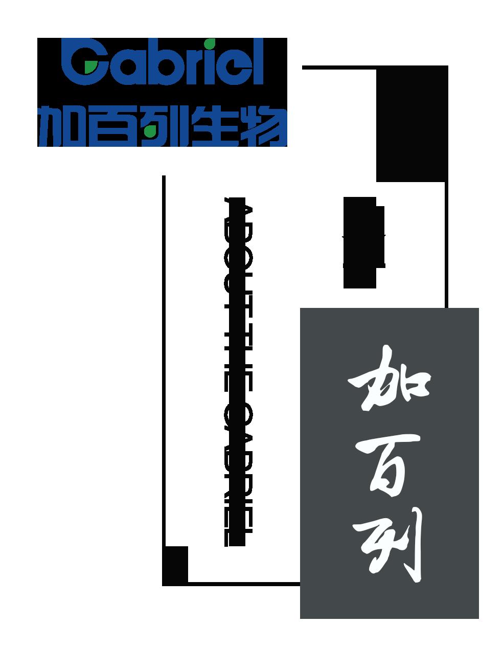 浙江垃圾处理设备厂