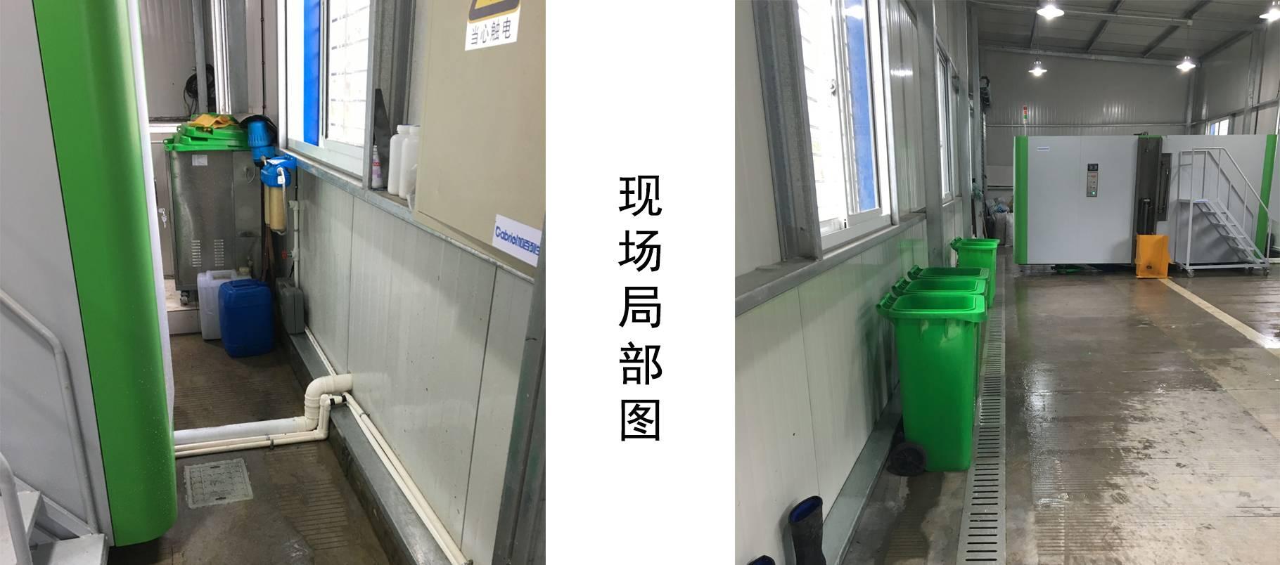 葡京娱乐场699709.com餐厨垃圾处理站,餐厨垃圾处理设备及水电布局