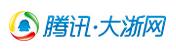 腾讯大浙网报道
