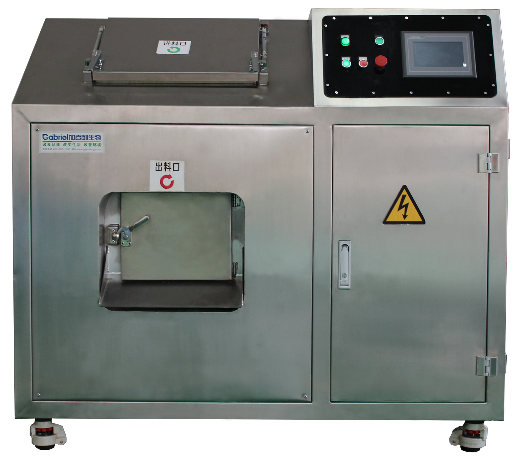 100公斤小型餐廚垃圾處理設備適用于中小型、學校、酒店等食堂餐廚垃圾處理